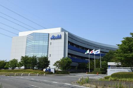 アサヒグループ研究開発センター守谷研究所(茨城県守谷市)
