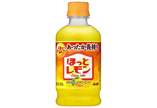 「あったか長持ち+2℃」業界初!「保温ラベル」採用の「ほっとレモン」<br> ―容器開発でおいしさを保持する―