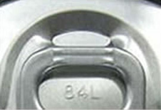 感性工学、人間工学の考え方を導入し、「空けやすい缶蓋」を開発