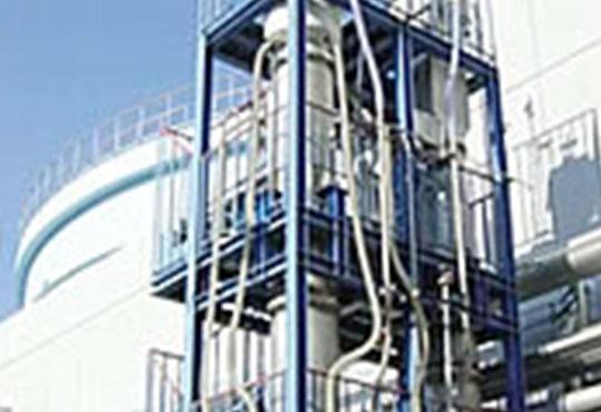 低濃度排水の嫌気性排水処理システムの開発