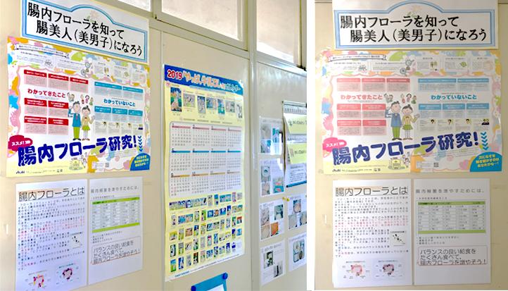 アサヒグループの研究情報誌「Kin's(キンズ)」が教育現場でも活躍~茨城県石岡市立国府中学校での活用事例のご紹介~