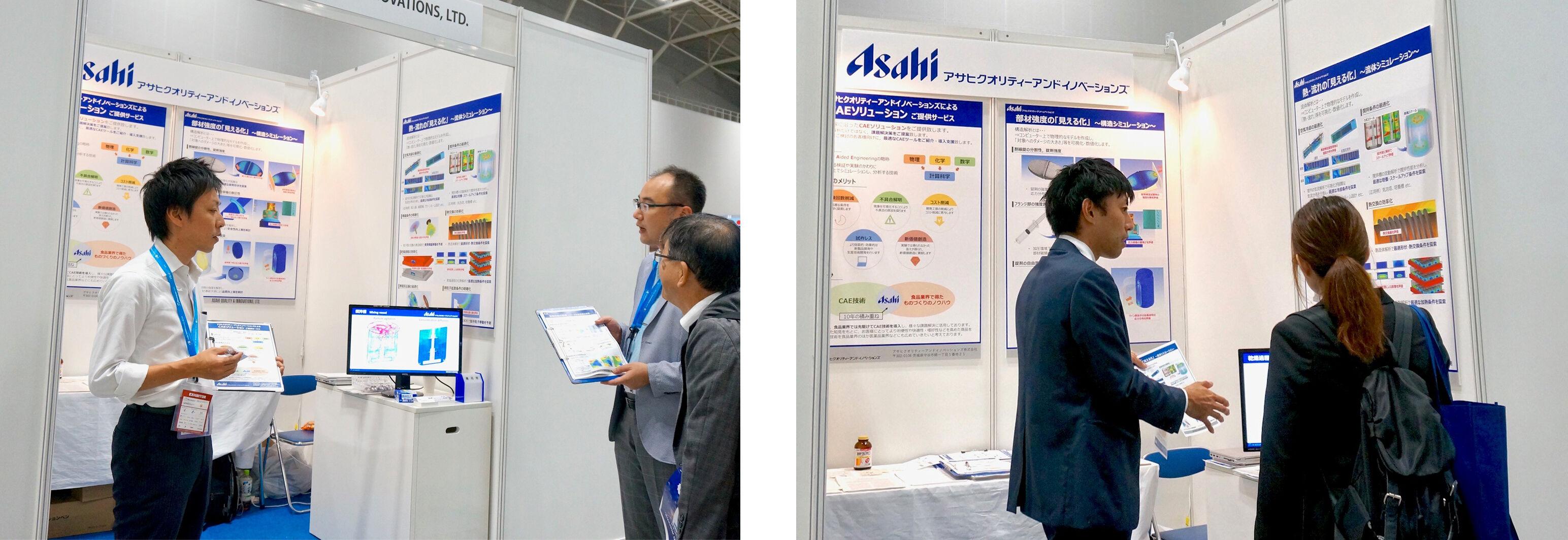 BioJapan出展ブースにてお客さまに説明をするAQI社の研究員