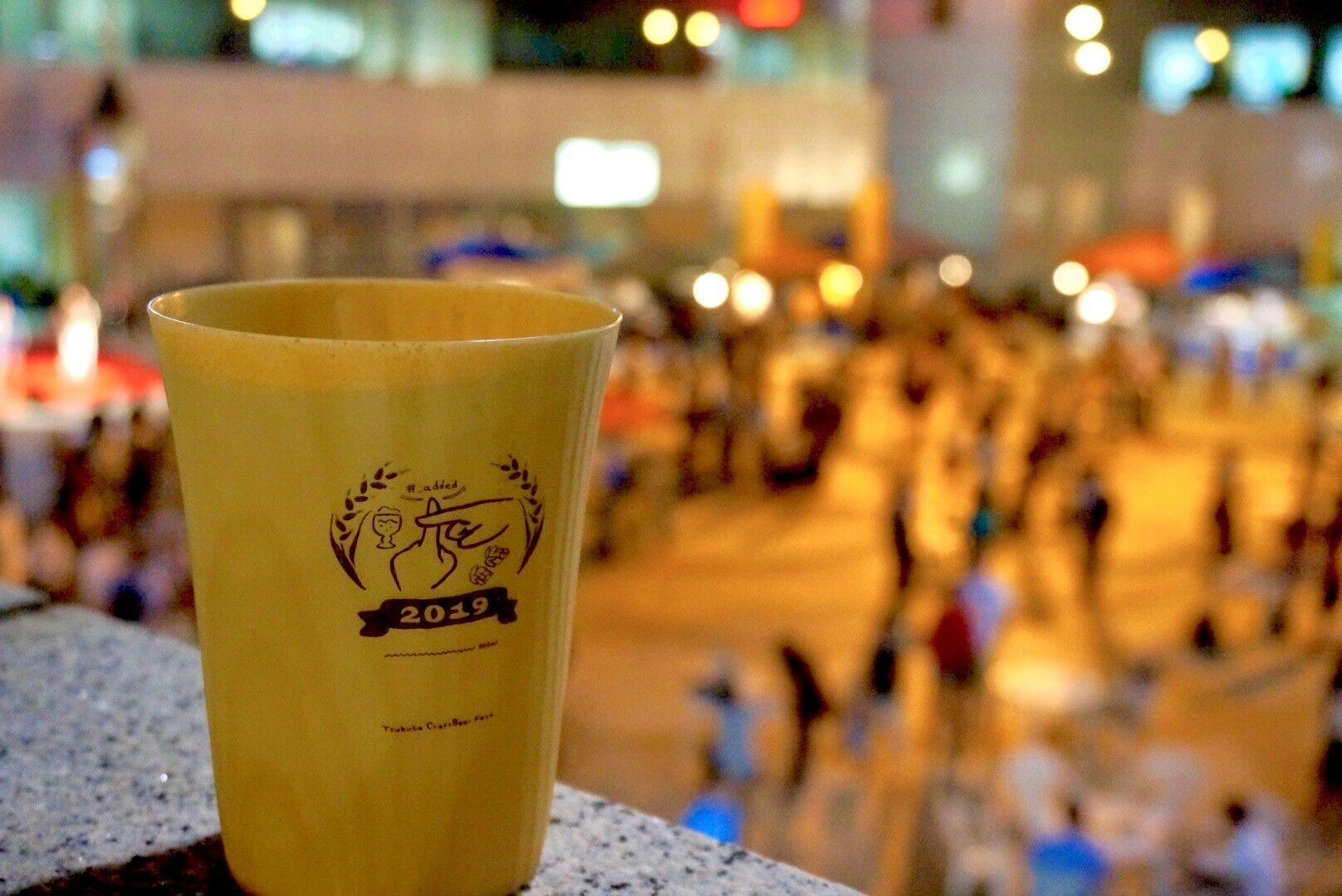 植物繊維から生まれたリユースできる世界初のエコカップ!ビールがおいしく飲める「森のタンブラー」を開発!