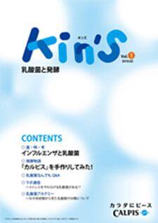 Vol.01 2010年2月発行