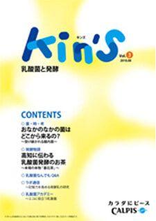 Vol.03 2010年8月発行