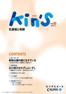 Vol.04 2010年12月発行
