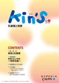Vol.07 2011年9月発行