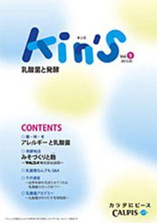 Vol.09 2012年5月発行