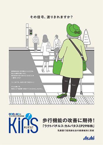 Kin's vol.27 最新号