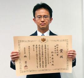 アサヒグループホールディングス(株) グループ食の安全研究所 所長 鈴木康司