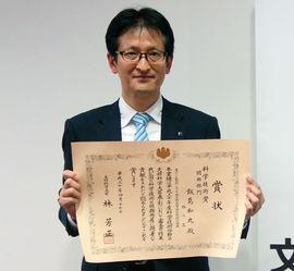 アサヒビール(株) 名古屋工場品質管理部 飯島和丸
