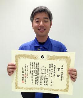 アサヒビール(株) 容器包装研究所 大學康宏