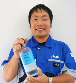 ●アサヒビール(株)酒類開発研究所 井上 明大